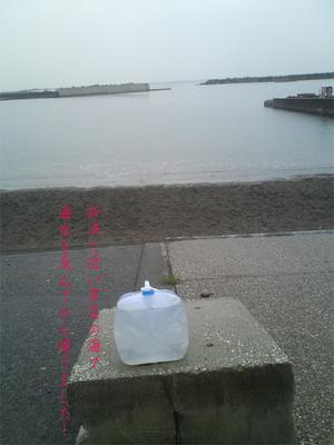 tsujidou-reform-shisatsu7.jpg