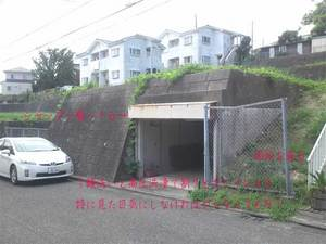 横須賀市内駅近で選ぶ家造り|この土地はいかがなものか?