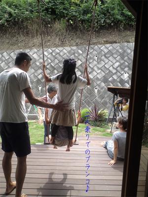 zushi-sakurayama-t-shuzai3.jpg