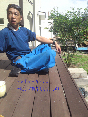 zushi-sakurayama-t-shuzai5.jpg