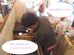 hayama-shimoyamaguchi-shikkui-counter-shisaku2.jpg