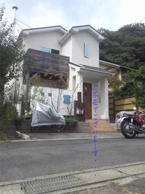 hayamamachi-horiuchi-m-y-jichinsai3.jpg