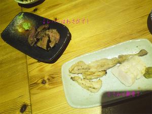 葉山鶏料理『庭つ鳥』さん☆