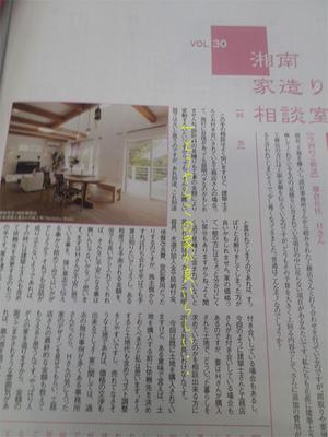 shounan-yokohama-miurahantou-tvcm-satsuei-ie2.jpg