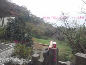 hayamamachi-shimoyamaguchi-s-kaitaichuu2.jpg
