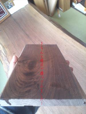 muku-flooring-sozai-chigai3.jpg