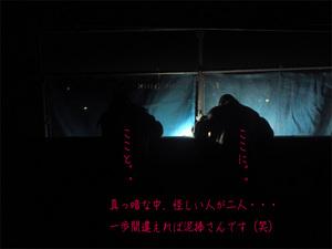 葉山町堀内屋上ルーフバルコニーの照明を検討する