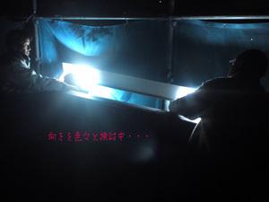 hayamamachi-horiuchi-m-roof-shoumei2.jpg