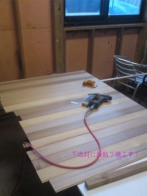 造作する木製建具|レッドシダーのハイドア編