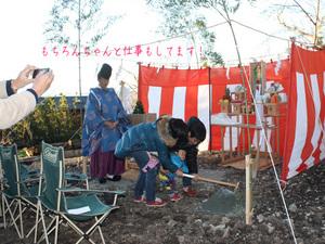 hayamamachi-shimoyamaguchi-s-jichinsai5.jpg