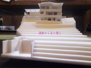 葉山町下山口に建てる家|模型が完成しました☆