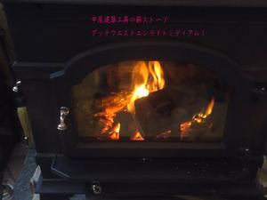 薪ストーブを使ったお手軽料理【焼き芋編】