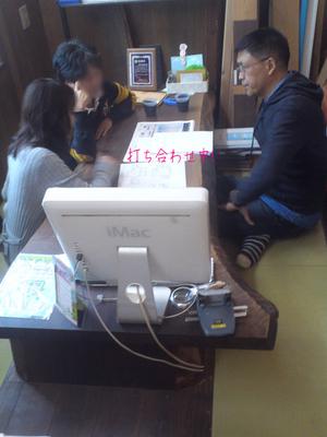 堀座卓型ダイニングテーブル造作!
