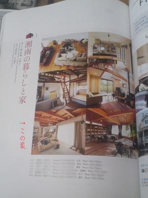 shounan-style-zushi-k-keisai2.jpg