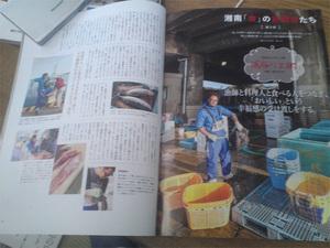 shounan-style-zushi-k-keisai3.jpg