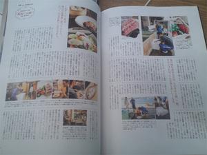 shounan-style-zushi-k-keisai4.jpg
