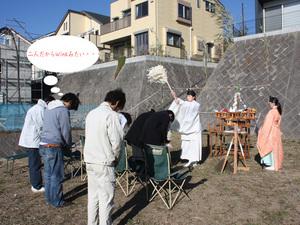 yokosukashi-nobi-s-jichinsai.jpg