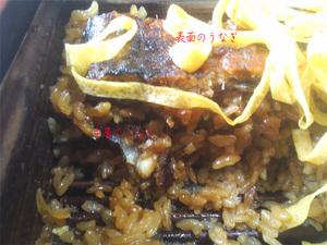 kyuushuu-yanagawa-unagi3.jpg