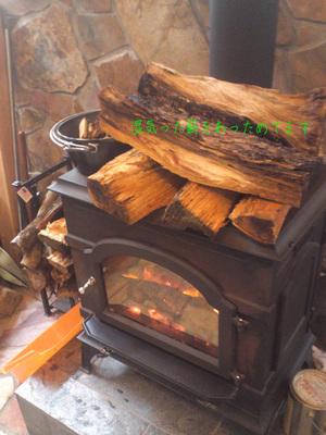 maki-stove-maintenance-entotsu2.jpg