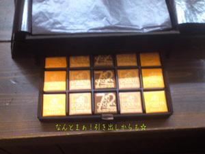 yokosuka-kusunokiclinic-aisatsu7.jpg