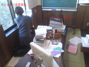 yokosukashi-nobi-s-chakkou-uchiawase2.jpg