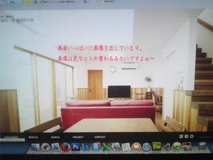 一級建築士事務所|中尾建築工房建築研究室施工事例のホームページが間もなく!