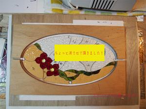hayama-nagae-s-stainedglass-zousaku2.jpg