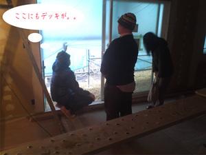 miurashi-hasseimachi-a-kabenuri-kengaku4.jpg
