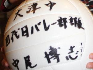 miurashi-hasseimachi-a-ohikiwatashi4.jpg