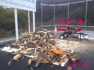 yokosukashi-makistoveyou-maki2.jpg