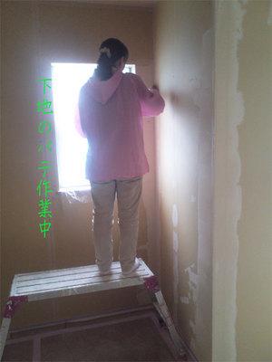 葉山町長柄|壁塗り作業を抜き打ちチェックしに行ってきました!