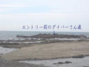 hazakura-zushi-yamamichi13.jpg