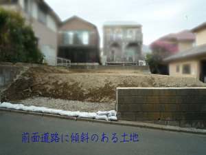 鎌倉・逗子・葉山・横浜の土地探し|重要なポイント!