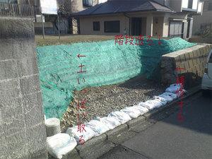 kamakura-zushi-hayama-yokohama-tochisagashi2.jpg
