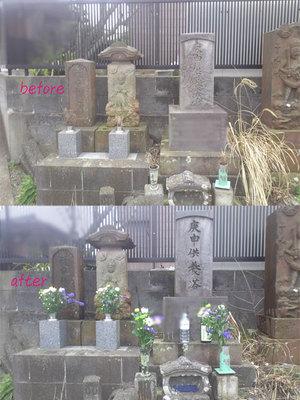 miurashi-minamishitaura-h-jichinsai4.jpg