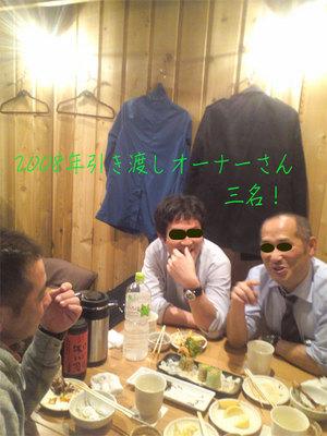 shinzushi-kishin2.jpg