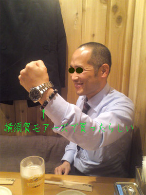 shinzushi-kishin3.jpg