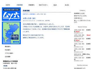 hasirimizu-aji-madai2.jpg