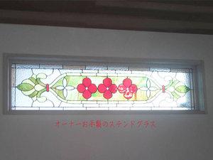 hayamamachi-nagae-s-ohikiwatashi5.jpg