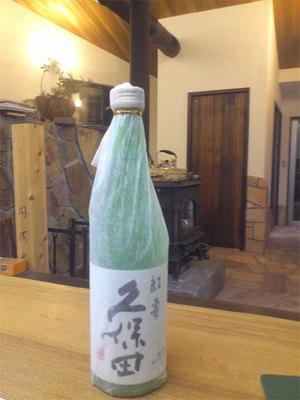 miura-minamishitaura-h-m-jyoutou3.jpg