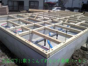 三浦市南下浦|木造軸組在来工法の土台敷き