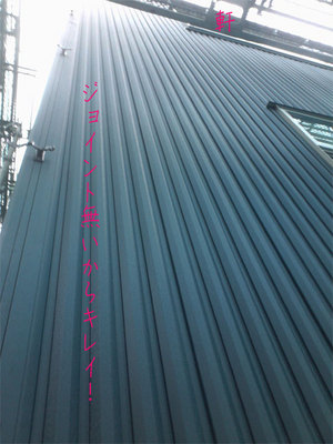 yokosukashi-nagasawa-bamboo-house-shisatsu2.jpg