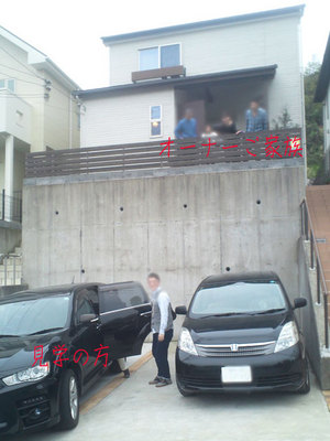 zushi-sakurayama-kimochiie-kengaku2.jpg