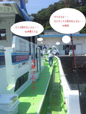 hashirimizu-aji-tsuti-huchou2.jpg
