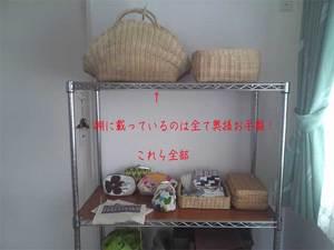 hayama-nagae-s-kansei-kengakukai-houkoku5.jpg