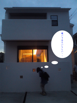 hayama-nagae-s-kansei-kengakukai-houkoku8.jpg