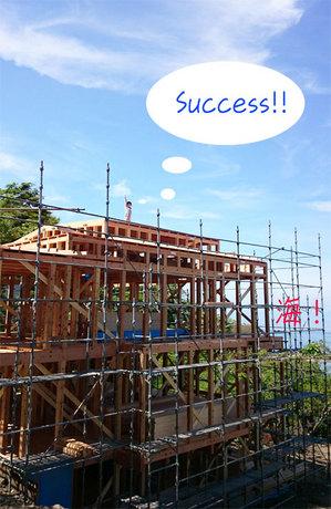 家造りをする人、家を造る人の連休