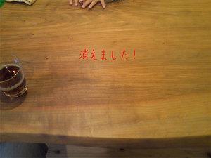 mukuita-rakugaki-taishohou2.jpg
