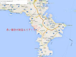 横須賀市秋谷|海見えの家造りプランニング!