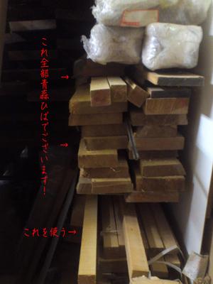 hayama-black-walnut-dining-table3.jpg